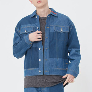 STITCH DENIM JACKET_BLUE